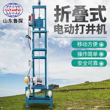 轻便折叠打井机SJD-2B鲁探水井钻机配件服务周到图片