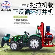 拖拉機載正反循環打井機JZF-C系列大口徑水井鉆機圖片
