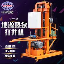 山东液压三相电打井设备百米水井钻机SJDY-3A型三相电液压打井机