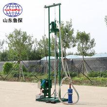 第四代小型全自動打井機土層一天兩口井家用電動鉆井機