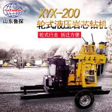 齊魯大地孔孟之鄉輪式巖心鉆機型號?XYX-200行走式液壓取樣鉆機圖片