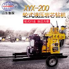 廠家供應地質勘探鉆機機械質量可靠輪式液壓取樣鉆機