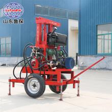 拖挂式SJDY-3A型三相电液压打井机钻凿民用吃水井、灌溉井