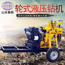 轮式液压地质钻机XYX-130型拖挂式工程岩芯钻机图片