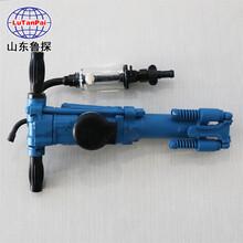 魯探供應YO18手持氣腿式鑿巖機沖擊式礦用鑿巖機械圖片