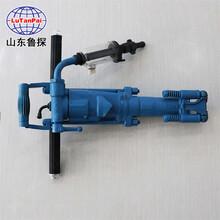 Y20LY手持氣腿式鑿巖機氣動鑿巖機械打巖石效率高圖片