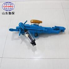 供應沖擊式礦用鑿巖機械YT27氣腿式鑿巖機專打巖石圖片
