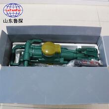 魯探供應YT28氣腿式鑿巖機礦用巖石鉆孔機械效率高圖片