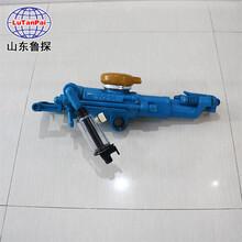 魯探現貨沖擊式鑿巖機械YT-29A型氣腿式礦用鑿巖機圖片