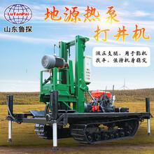 山东鲁探SJDY-3B型地源热泵打井机地源热能空调井打井机