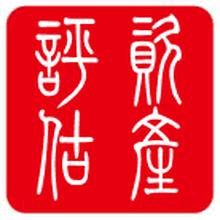 徐州国有资产处置评估,设备价值评估,设备转让评估