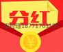 九江股权分红返利游戏系统模式定制开发