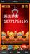 沧州火爆欢乐夹娃娃H5游戏系统模式定制开发