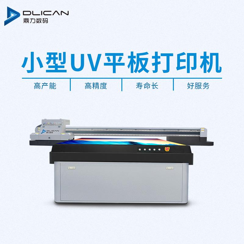 鼎力DLICAN梳子打印机梳子彩印机梳子工艺品印刷加工打印机厂家
