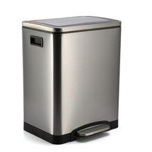 不锈钢垃圾桶家用大号脚踏式静音缓降分类桶30L大容量家用厨房