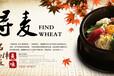 寻麦石锅饭快餐加盟,等你一起创业致富!