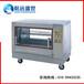 卧式烤鸡鸭的炉子摇篮式烤鸡骨架机器电加热旋转烤鸡炉全自动烤鸡排机器