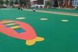 重庆EPDM运动球场健身步道