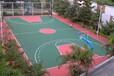 重庆硅PU运动球场