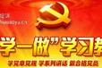 苏州党性教育红色教育合作入口