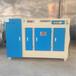 CM-DG-5000uv光氧等离子一体机净化设备大气污染控制设备