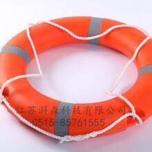 船用专业救生圈成人游泳圈2.5KG加厚实心塑料救生圈游泳圈举报