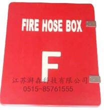 供应船用水龙带箱玻璃钢水龙带箱消防设备箱