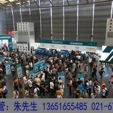 中国上海别墅泳池展时间及展馆图片