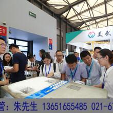第21届上海别墅陶瓷展报名处图片
