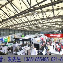 中国(上海)航空货运博览会展位咨询图片