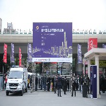 2019上海貴金屬展舉辦地址圖片