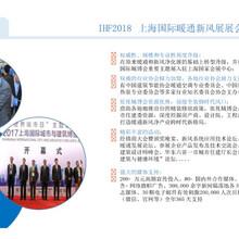 2020年6月16-18日内部物流展展位申请手续图片