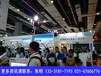 上海國際工博會MWCS金屬加工展液壓機展區