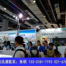 2019第21届中国工博会MWCS数控机床展焊接设备展区图片