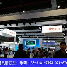 上海国际工博会MWCS摊位价格图片