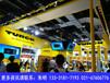 CIIF中国工博会机床展金属加工展磨料磨具展区