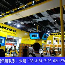 上海工博会激光加工展地点及展位价格图片