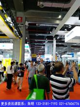 CIIF中国机床展展商展品图片