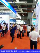 2019第21届中国国际工业博览会增材制造展展厅平面图图片