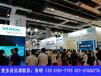 2019第21届中国工博会MWCS金属加工展电话