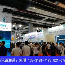 2019第21届中国工博会MWCS金属加工展特种机床展区图片