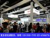 CIIF上海工博会机床展金属加工展金属切削展区