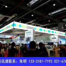 CIIF中國工博會數控機床與金屬加工展金屬成形展區圖片