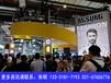 上海工博会数控机床与金属加工展管材加工展区