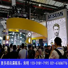 2019第21届上海工博会增材制造展网站首页图片