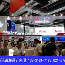 上海国际工博会机器人展网站图片