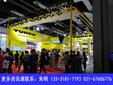 2019第21届上海工博会MWCS金属加工展激光加工展区图片