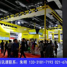 2019第21届上海工博会机床展金属板材展区图片