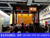 2019第21届中国工博会自动化电气展预定