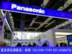2019中國工博會特種機器人展時間地點